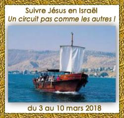 Voyage Israel mars 2018