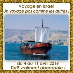 Voyage Israël 2019